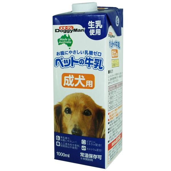 ドギーマンペットの牛乳 成犬用 1L