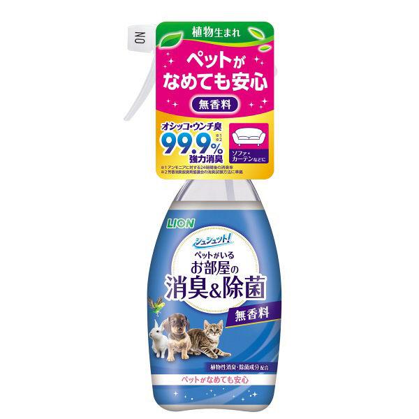 お部屋の消臭&除菌 無香料 350ml
