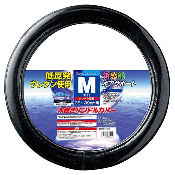 ボンフォーム ハンドルカバー ボアサポートM 6919-05BK(取寄品)