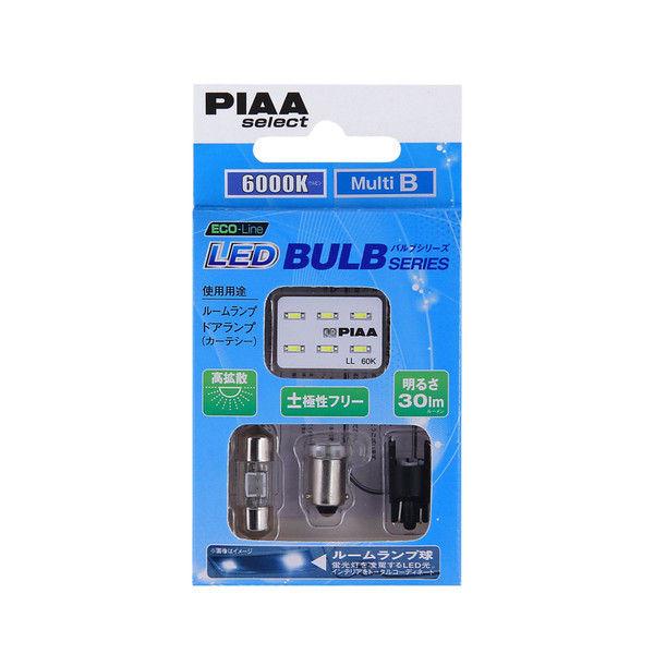 PIAA PIAA SELECT LEDバルブ MultiB 6000K HS46 (取寄品)