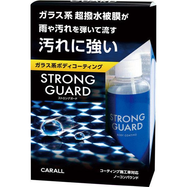晴香堂 ストロングガード 2107 (取寄品)