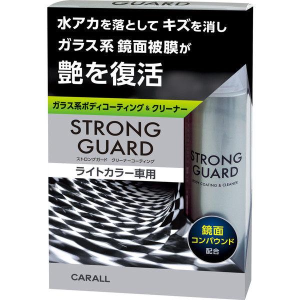 晴香堂 ストロングガードクリーナーコーティング ライトカラー車用 2108 (取寄品)