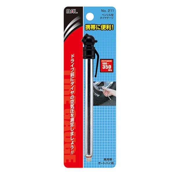 大橋産業 タイヤゲージ (ペンシル型) 211 (取寄品)