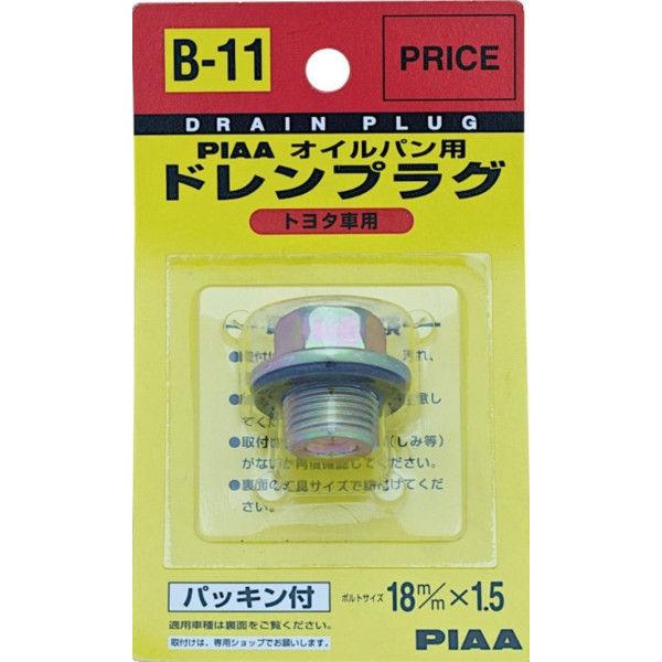 PIAA ドレンプラグ トヨタ用 B11 (取寄品)