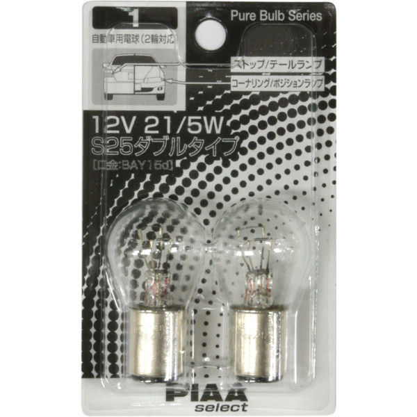 PIAA 自動車用白熱球 S25ダブル 12V21/5W HR1 (取寄品)