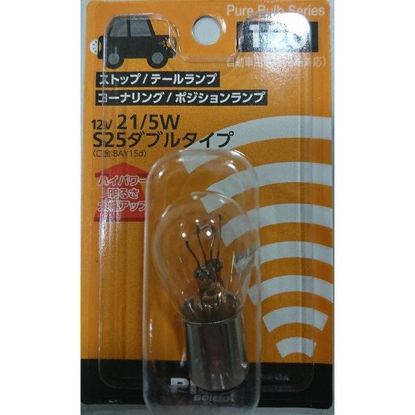 PIAA 自動車用電球 S25ダブル 12V21/5W BAY15D HR120 (取寄品)