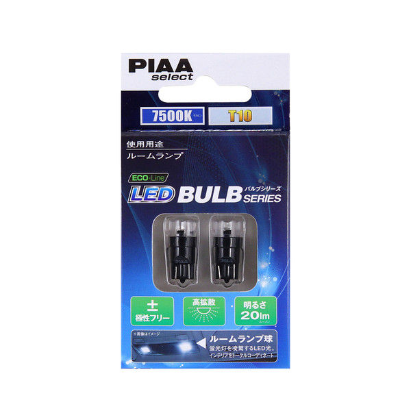 PIAA PIAA SELECT LEDバルブ T10 7500K HS41 (取寄品)