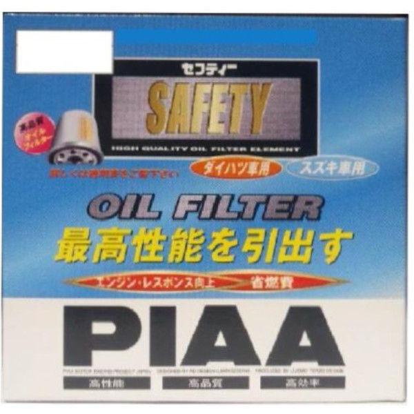 PIAA オイルフィルター PS4 (取寄品)