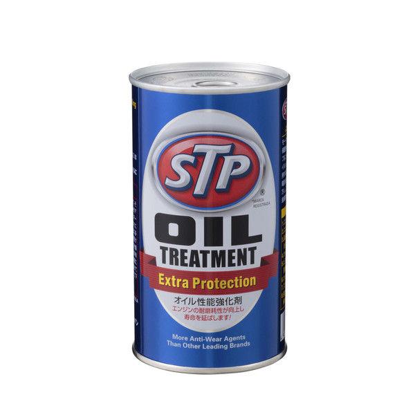 ナポレックス STP オイルトリートメント S-10 (取寄品)