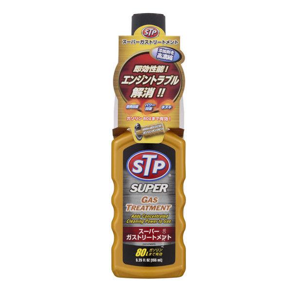ナポレックス STP スーパーガストリートメント S-32 (取寄品)