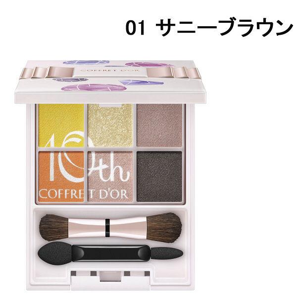 CD 6セレクションアイズ 01