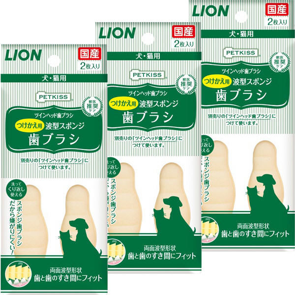 ペットキッスツインヘッド歯ブラシ付替×3