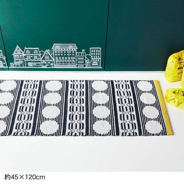 北欧ビニルキッチンマット45×120cm