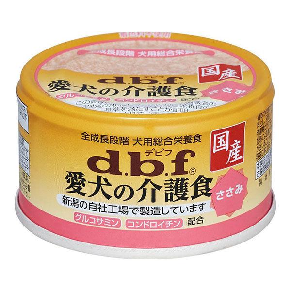 愛犬の介護食ささみ 85g 1缶
