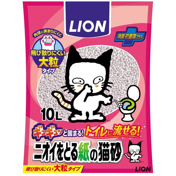 ニオイをとる紙の猫砂 10L1袋