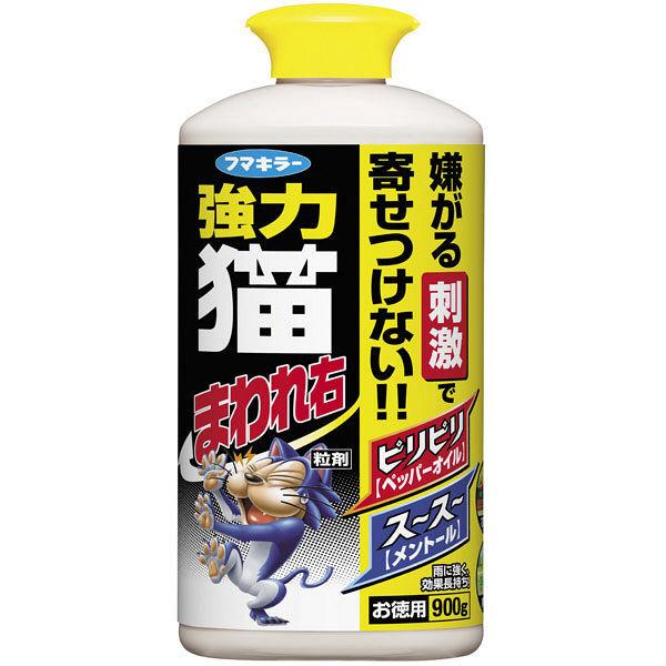 強力猫まわれ右 粒剤 900g