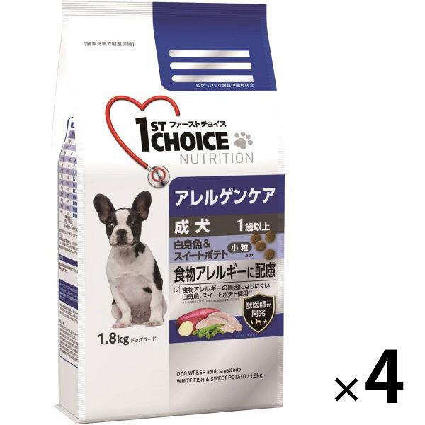 1stC 成犬用 アレルゲン 1.8kg
