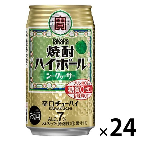 焼酎ハイボールシークアーサー 24缶