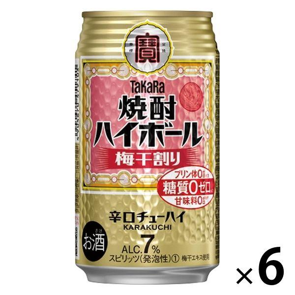 焼酎ハイボール梅干し割り 6缶