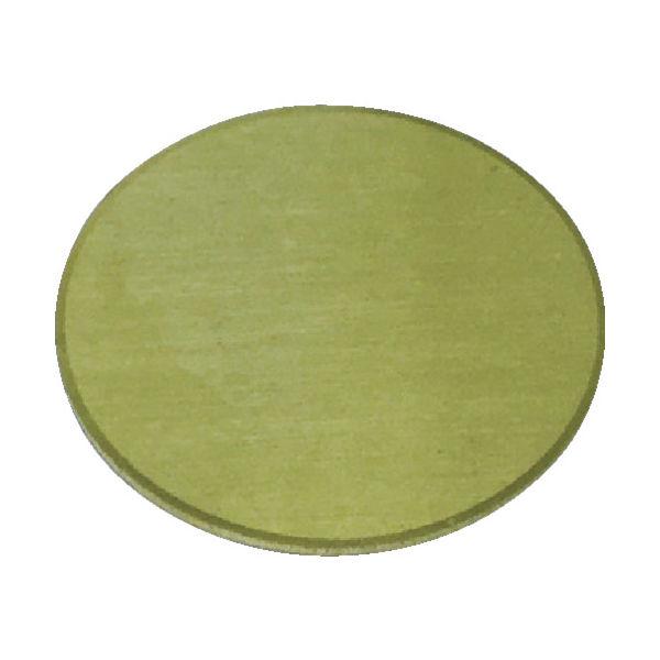 光(ヒカリ) 光 真鍮円板 1×30丸mm YZ302 1枚 829-0675(直送品)