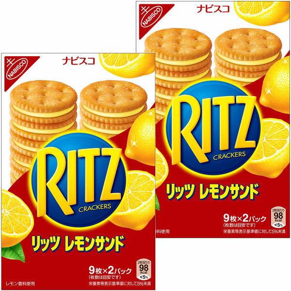 リッツレモンサンド 1セット(2個)