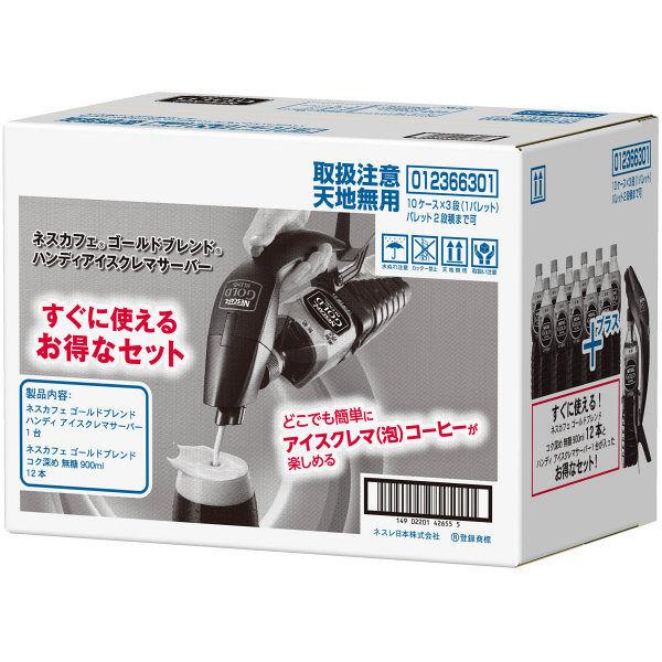 GBボトル無糖×12本+クレマサーバー