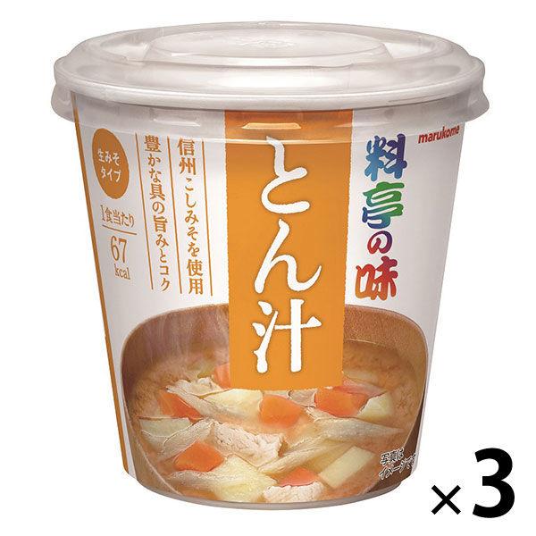 マルコメ カップ料亭の味 とん汁 3個