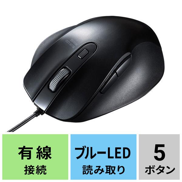 サンワサプライ 静音有線マウス ブラック