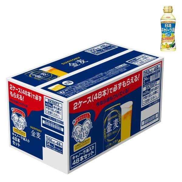 サントリー 新ジャンル 金麦 48缶