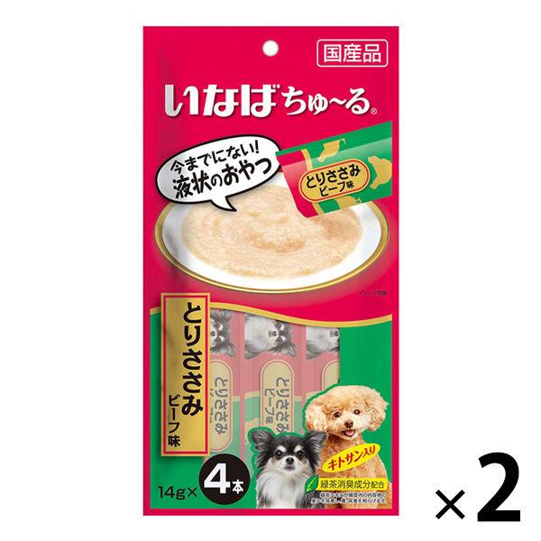 ちゅーる犬用 とりささみ ビーフ味 2袋