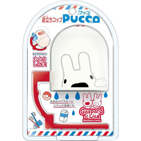 Pucco(プッコ) ホワイト(リサ)