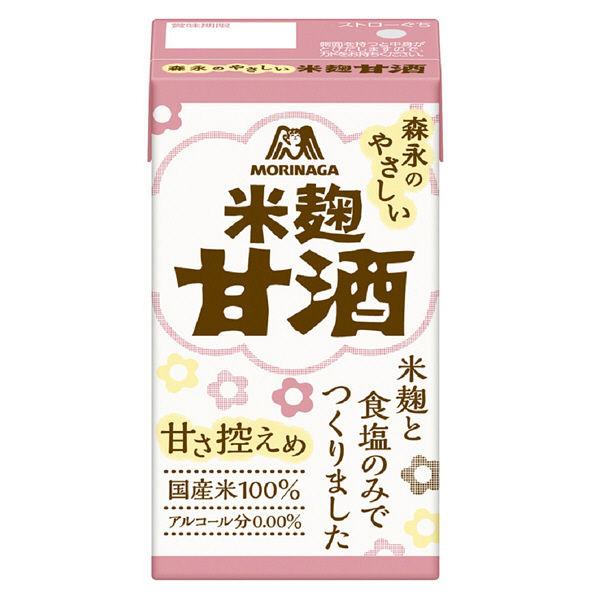 森永のやさしい米麹甘酒 125ml×18