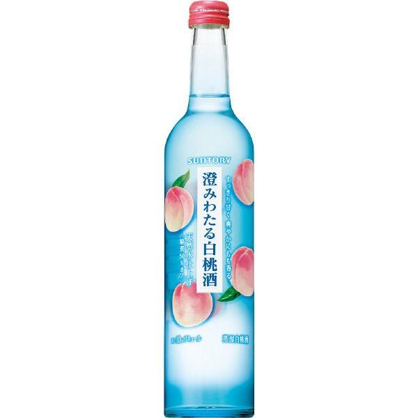 サントリー 澄みわたる白桃酒 瓶