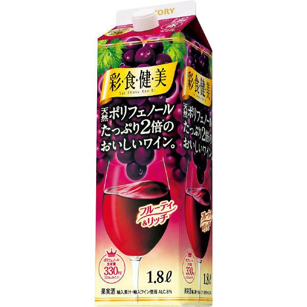 彩食健美 赤 1.8L紙パック