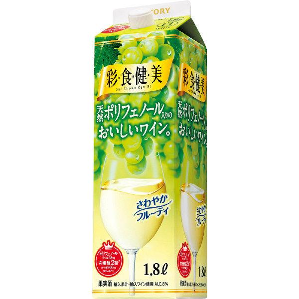 彩食健美 白 1.8L紙パック