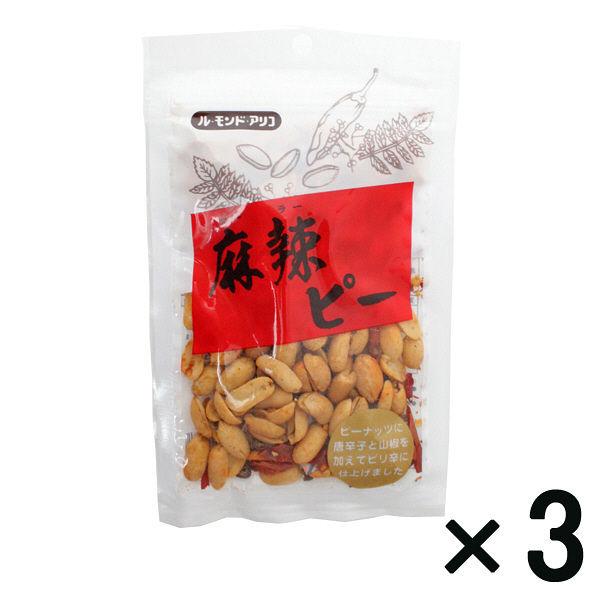 三幸食品 麻辣ピー 3袋