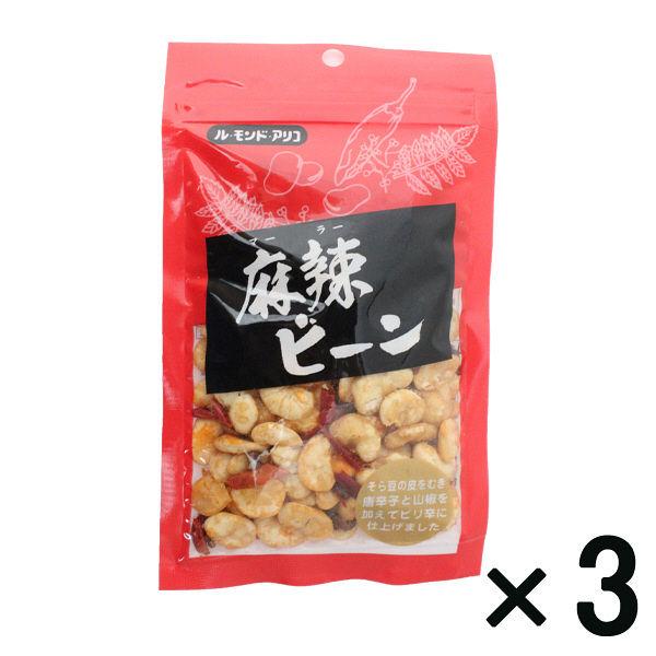 三幸食品 麻辣ビーン 3袋