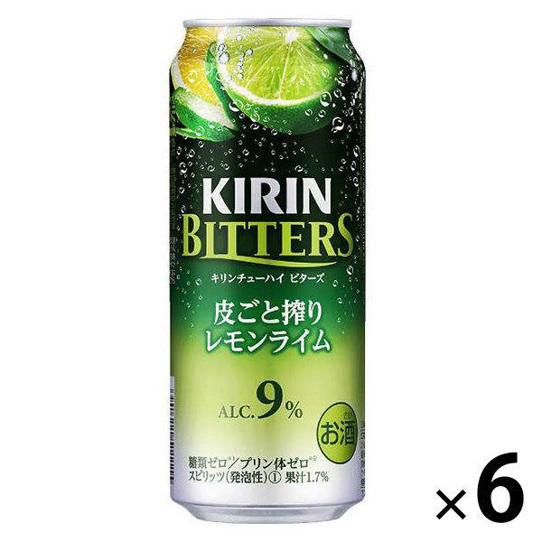 ビターズ皮ごと搾りレモンライム500ml