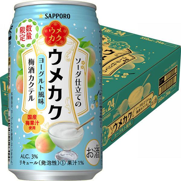 ウメカク 梅酒カクテル ヨーグルト24缶