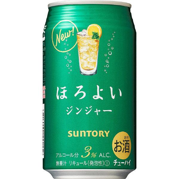 ほろよいレモンジンジャー350ml24缶