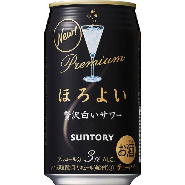 プレミアムほろよい 贅沢白いサワー24缶