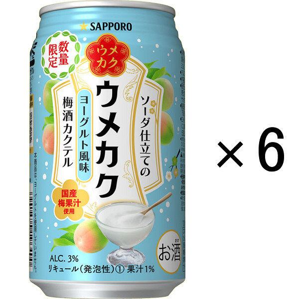 ウメカク 梅酒カクテル ヨーグルト 6缶