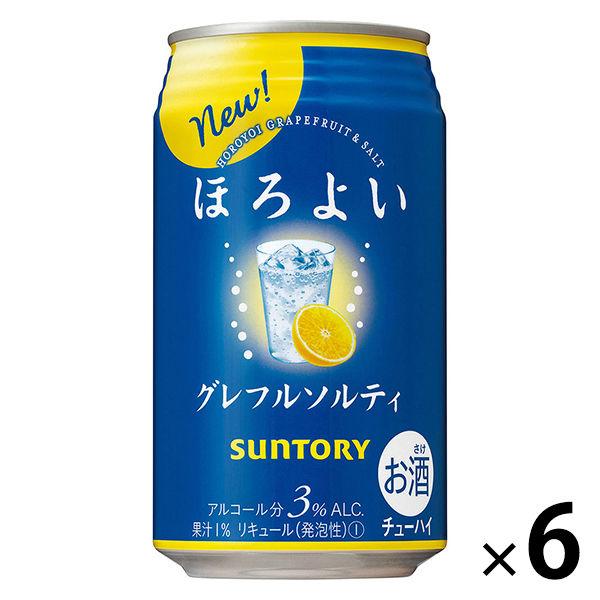 ほろよいグレフルソルティ 350ml6缶