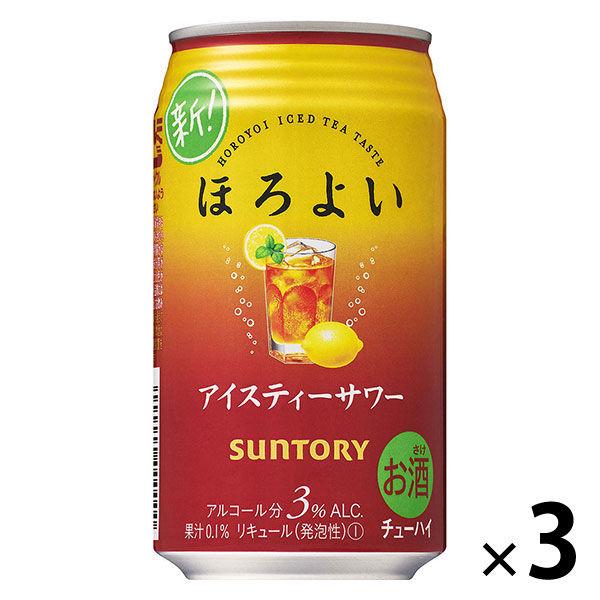 ほろよいアイスティサワー350ml3缶