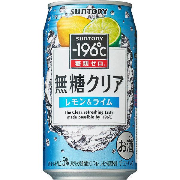 ?196℃無糖クリア レモン&ライム6缶