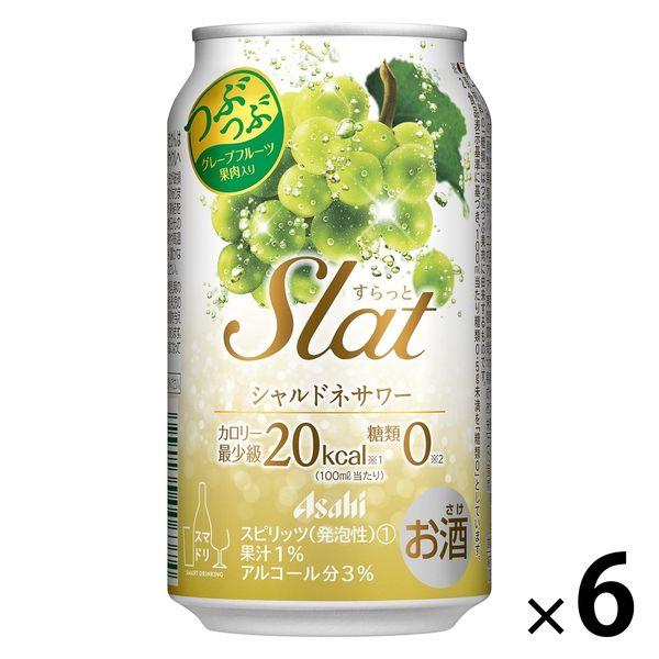 Slat シャルドネサワー6缶