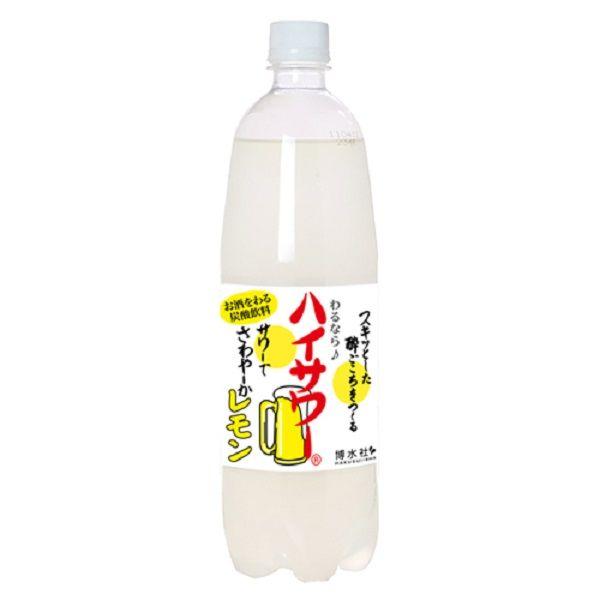 ハイサワー レモン 2本