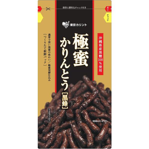 蜂蜜かりんとう極蜜 黒蜂 1袋