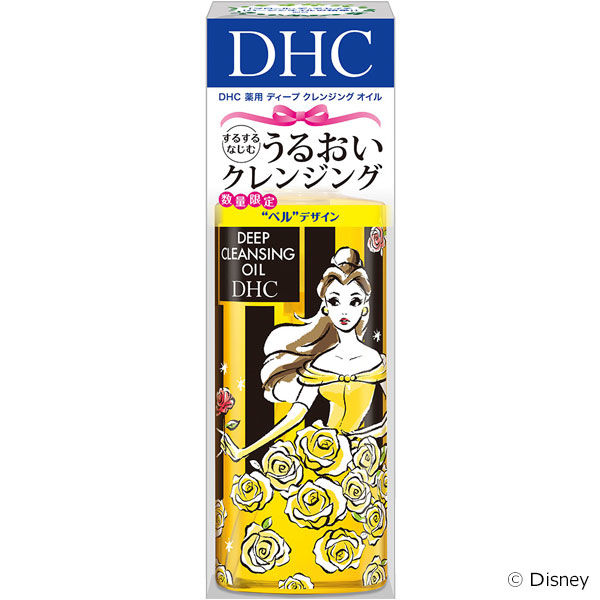 DHC 薬用ディープCLオイル ベル