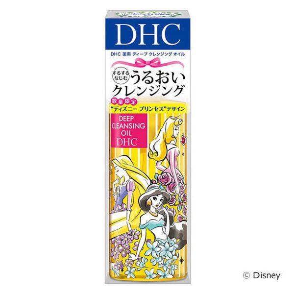 DHC 薬用ディープCLオイルプリンセス